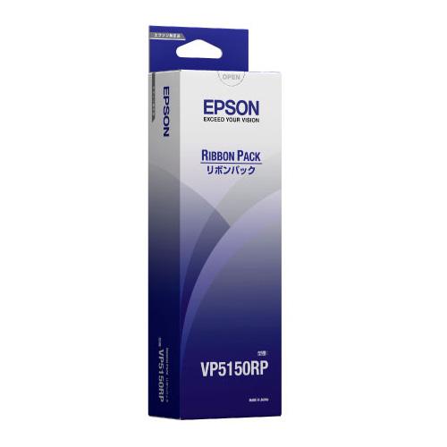 VP5150RP 6本セット 純正品 EPSON 詰替リボン 【代引不可】【送料無料(一部地域除く)】
