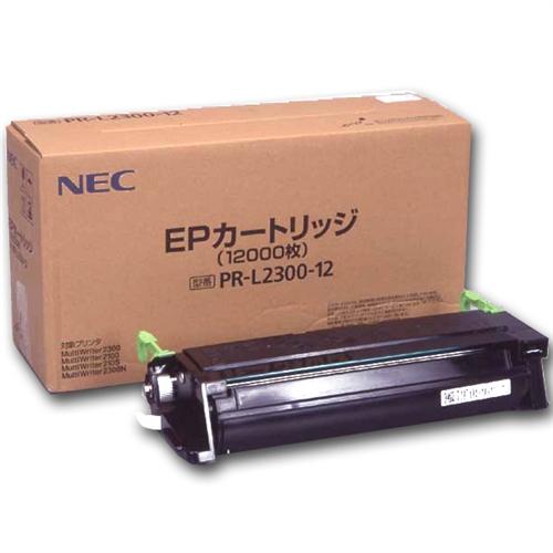 PR-L2300-12 純正品 NEC【代引不可】【送料無料(一部地域除く)】