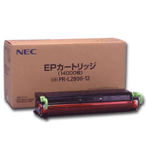 PR-L2800-12 純正品 NEC【代引不可】【送料無料(一部地域除く)】