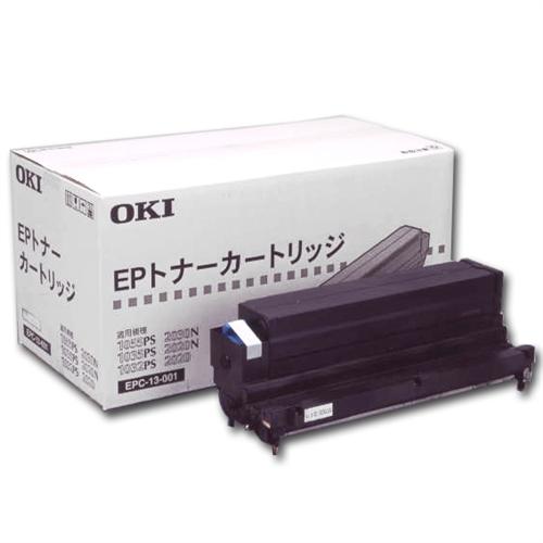 EPC-13-001 純正品 OKI【代引不可】【送料無料(一部地域除く)】