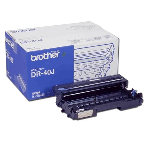 DR-40J 純正品 BROTHER ブラザー【代引不可】【送料無料(一部地域除く)】