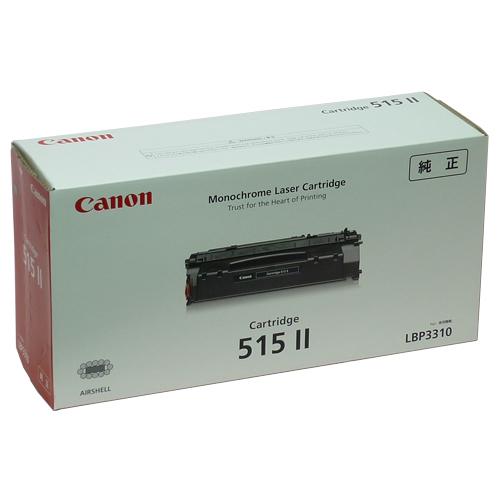 CRG-515 純正品 Canon キヤノン【代引不可】【送料無料(一部地域除く)】