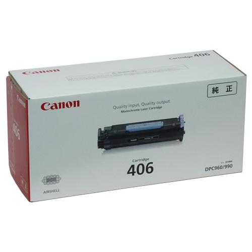 CRG-406 純正品 Canon キヤノン【代引不可】【送料無料(一部地域除く)】