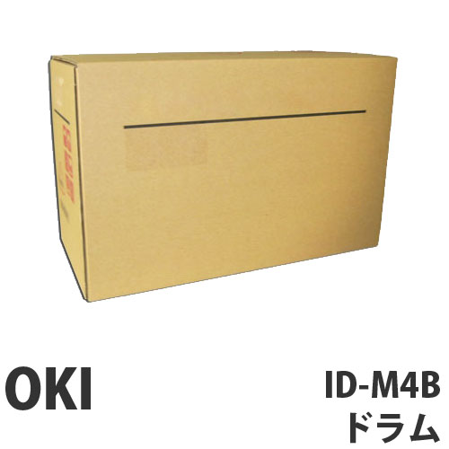 ID-M4B ドラム 純正品 OKI【代引不可】【送料無料(一部地域除く)】