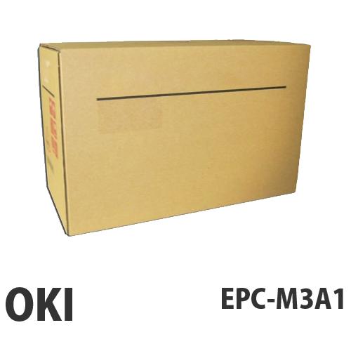 EPC-M3A1 純正品 OKI【代引不可】【送料無料(一部地域除く)】