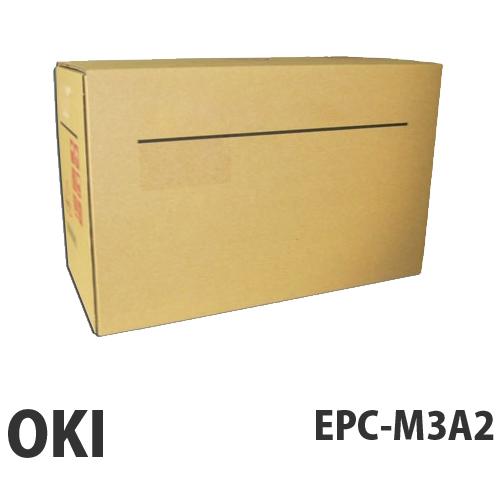 EPC-M3A2 純正品 OKI【代引不可】【送料無料(一部地域除く)】