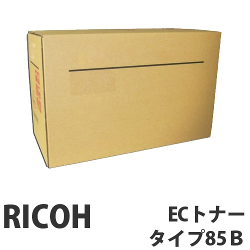 タイプ85B EC 12000枚 純正品 RICOH リコー【代引不可】【送料無料(一部地域除く)】