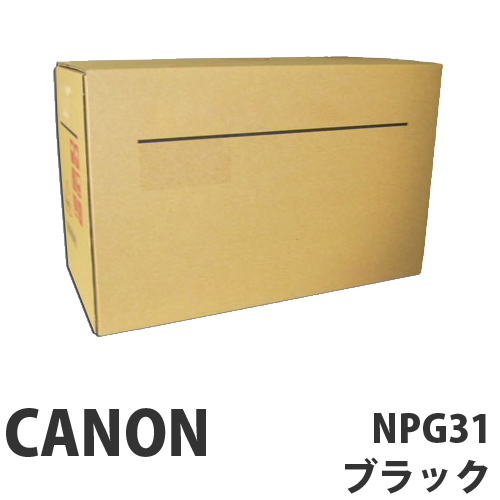 NPG-31 ブラック 純正品 Canon キヤノン【代引不可】【送料無料(一部地域除く)】