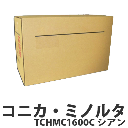 TCHMC1600C シアン 純正品 コニカミノルタ【代引不可】【送料無料(一部地域除く)】
