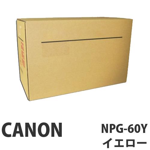 NPG-60Y イエロー 純正品 Canon キヤノン【代引不可】【送料無料(一部地域除く)】