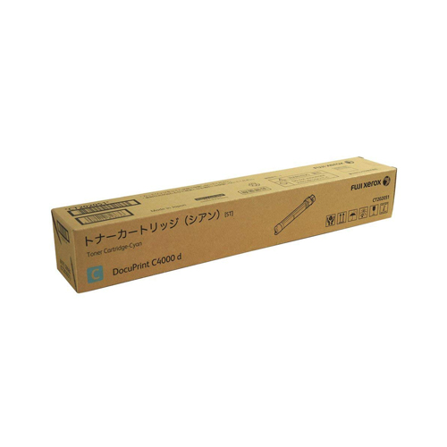 DocuPrint CT202051 シアン XEROX 富士ゼロックス【代引不可】【送料無料(一部地域除く)】