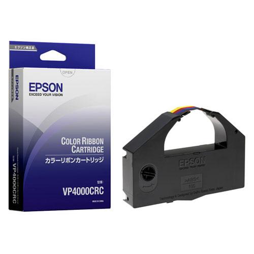 EPSON VP4000CRC カラーカセットリボン 純正品 2本セット 【代引不可】【送料無料(一部地域除く)】