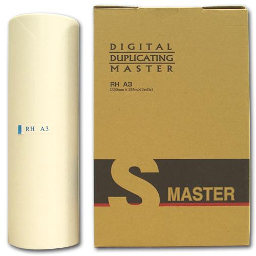 軽印刷機対応マスター RHA3 2本セット 【代引不可】【送料無料(一部地域除く)】