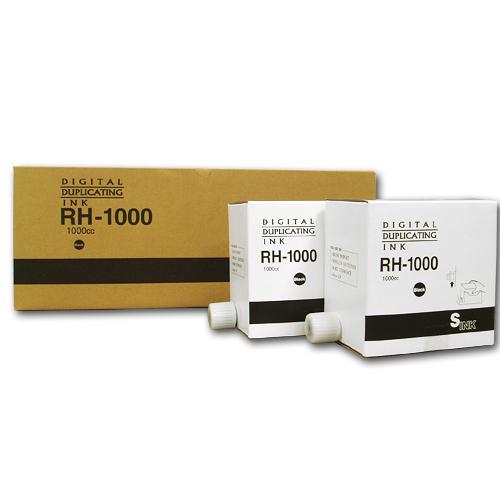 軽印刷機対応インク RH-1000 黒 20本セット 【代引不可】【送料無料(一部地域除く)】