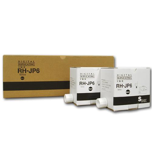 軽印刷機対応インク RH-JP 黒 20本セット 【代引不可】【送料無料(一部地域除く)】