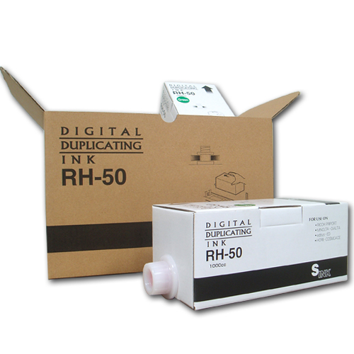 軽印刷機対応インク RH-50 緑 12本セット 【代引不可】【送料無料(一部地域除く)】