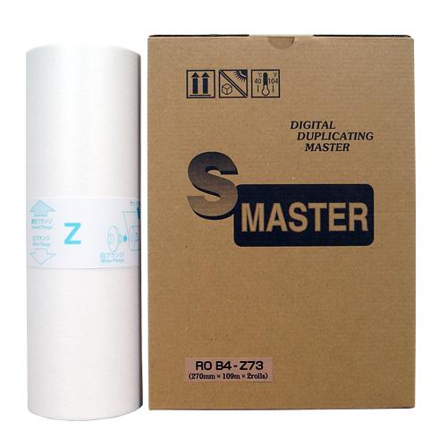軽印刷機対応マスター ROB4-Z73 2本セット 汎用品【代引不可】【送料無料(一部地域除く)】