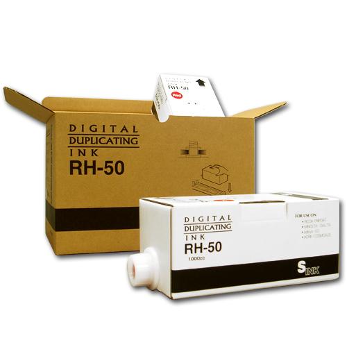 軽印刷機対応インク RH-50 赤 6本セット 汎用品【代引不可】【送料無料(一部地域除く)】