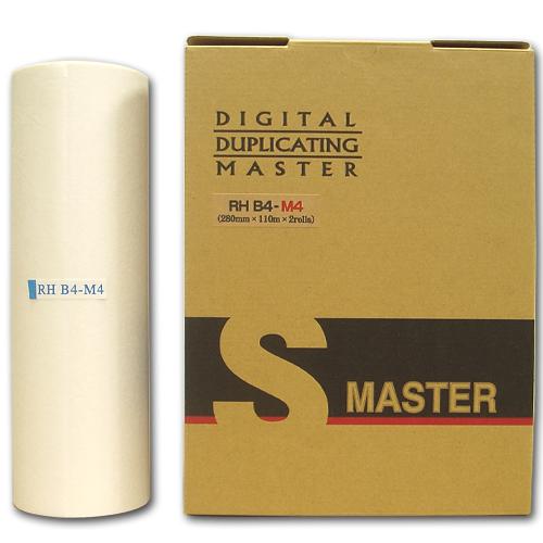 軽印刷機対応マスター RHB4-M4 2本セット 汎用品【代引不可】【送料無料(一部地域除く)】