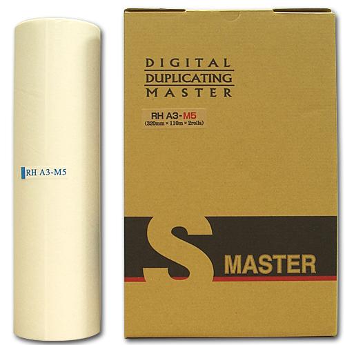 軽印刷機対応マスター RHA3-M5 2本セット 汎用品【代引不可】【送料無料(一部地域除く)】