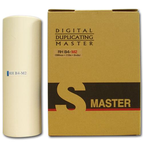 軽印刷機対応マスター RHB4-M2 2本セット 汎用品【代引不可】【送料無料(一部地域除く)】