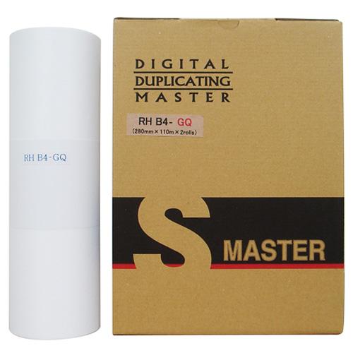 軽印刷機対応マスター RHB4-GQ 2本セット 【代引不可】【送料無料(一部地域除く)】