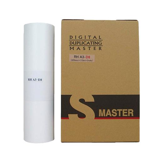 軽印刷機対応マスター RHA3-D8 2本セット 汎用品【代引不可】【送料無料(一部地域除く)】