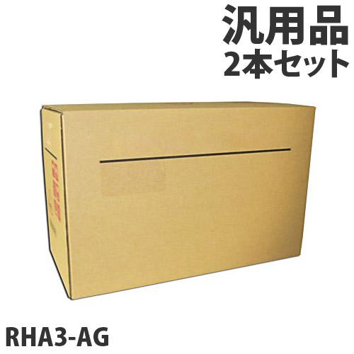 軽印刷機対応マスター RHA3-AG 2本セット 汎用品【代引不可】【送料無料(一部地域除く)】