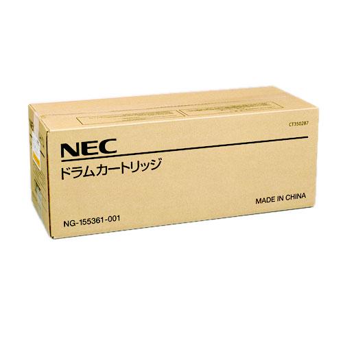 FNG-155361-001 EF-4615D ドラム NEC【代引不可】【送料無料(一部地域除く)】