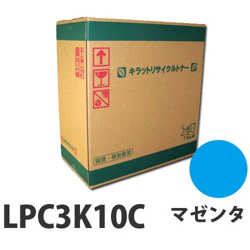 LPC3K10C 感光体ユニット EPSON シアン リサイクル 30000枚 即納【送料無料(一部地域除く)】