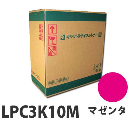 LPC3K10M 感光体ユニット EPSON マゼンタ リサイクル 30000枚 即納【送料無料(一部地域除く)】