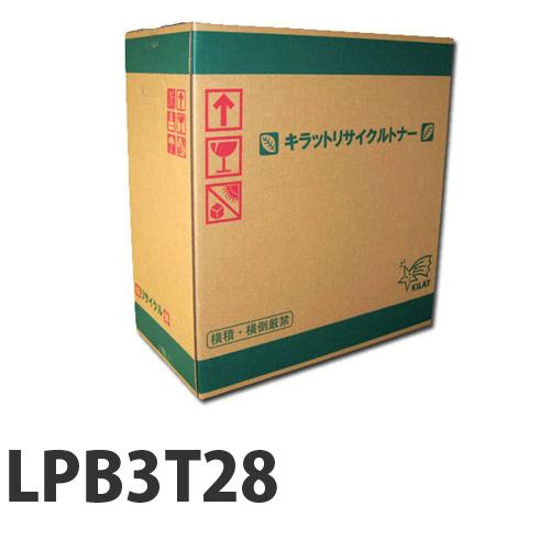 リサイクルトナー EPSON LPB3T28 6100枚 【取寄品】 【送料無料(一部地域除く)】