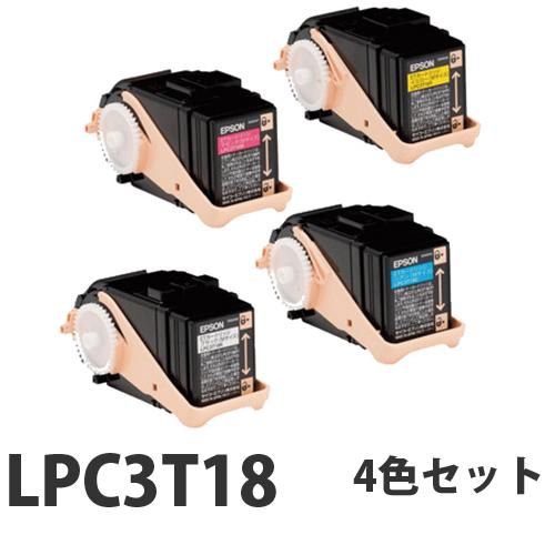 エプソン LPC3T18 リサイクル トナーカートリッジ 4色セット【送料無料(一部地域除く)】
