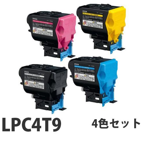 エプソン LPC4T9 リサイクル トナーカートリッジ 4色セット【送料無料(一部地域除く)】