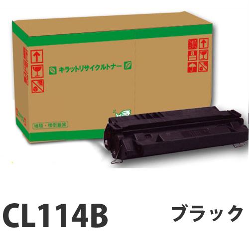 即納【送料無料(一部地域除く)】 リサイクル CL114B FUJITSU ブラック