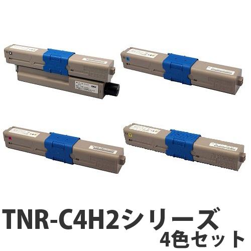 OKI TNR-C4H2シリーズ リサイクル トナーカートリッジ 4色セット【送料無料(一部地域除く)】