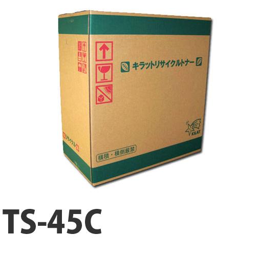 TS-45C ムラテック リサイクル 14000枚 現品再生品 要納期【代引不可】【送料無料(一部地域除く)】
