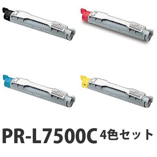 NEC PR-L7500C リサイクル トナーカートリッジ 4色セット【送料無料(一部地域除く)】