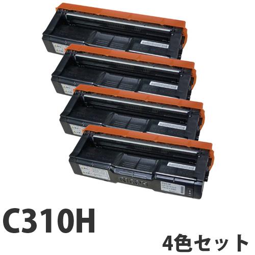 RICOH C310H リサイクル トナーカートリッジ 4色セット【送料無料(一部地域除く)】