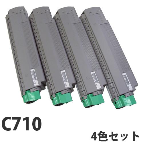RICOH C710 リサイクル トナーカートリッジ 4色セット【送料無料(一部地域除く)】