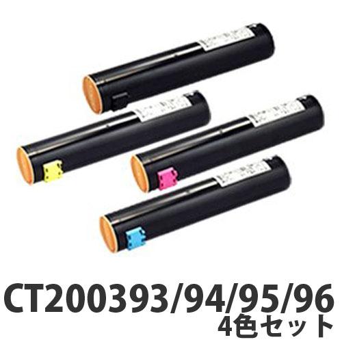 XEROX CT200393/94/95/96 リサイクル トナーカートリッジ 4色セット【送料無料(一部地域除く)】