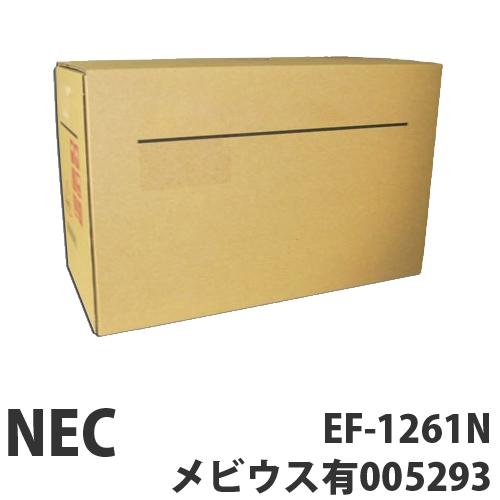 EF-1261N 6本セット 汎用品 メビウス有 NEC 005293 【代引不可】【送料無料(一部地域除く)】