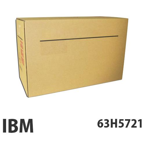 63H5721 EP-カートリッジ 純正品 IBM【代引不可】【送料無料(一部地域除く)】