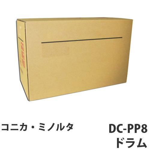 DC-PP8 純正品 コニカミノルタ【代引不可】【送料無料(一部地域除く)】