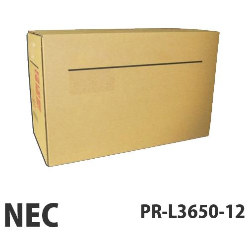 PR-L3650-12 純正品 NEC【代引不可】【送料無料(一部地域除く)】
