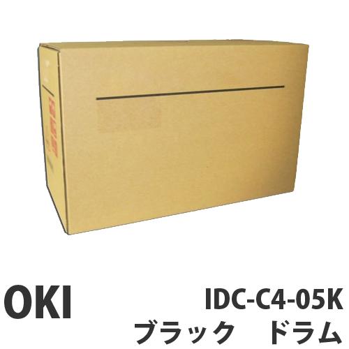 IDC-C4-05K ブラック 純正品 OKI【代引不可】【送料無料(一部地域除く)】