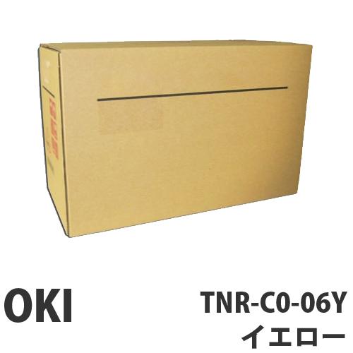 TNR-C0-06Y イエロー 純正品 OKI【代引不可】【送料無料(一部地域除く)】