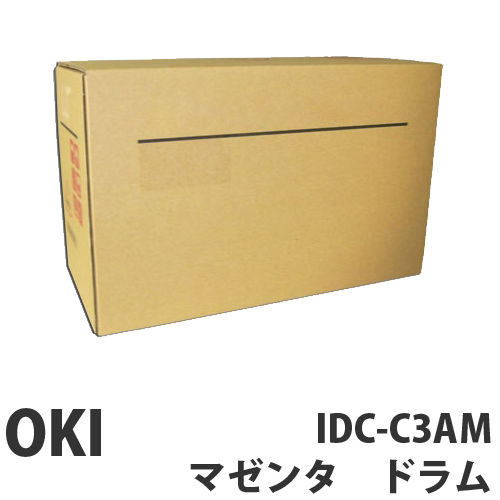 IDC-C3AM マゼンタ 純正品 OKI【代引不可】【送料無料(一部地域除く)】