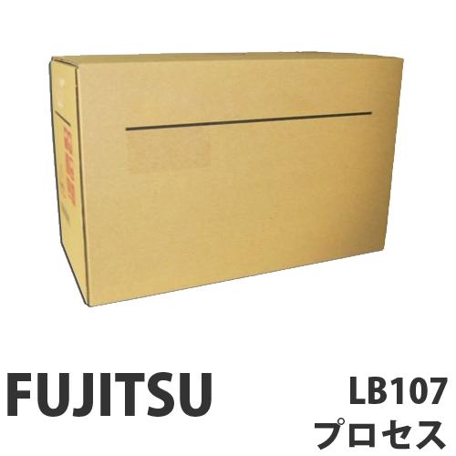 LB107 純正品 FUJITSU 富士通【代引不可】【送料無料(一部地域除く)】