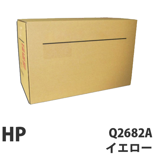 Q2682A イエロー 純正品 HP【代引不可】【送料無料(一部地域除く)】
